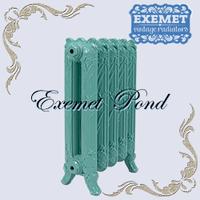 EXEMET Pond