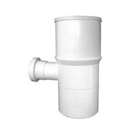 Отводящий патрубок HL для унитазов с дополнительным отводом, HL202