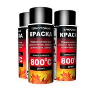 HANSA Жаростойкая краска RAL 820-2 (996) 400 ml
