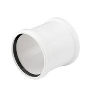 Муфта надвижная REHAU RAUPIANO PLUS 110, для канализационных труб, арт. 11215141001