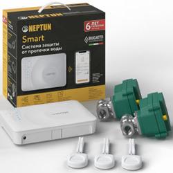 Система защиты от протечек воды NEPTUN BUGATTI SMART 3/4