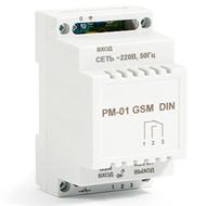 Промежуточное реле для коммутации мощных нагрузок Бастион РМ-01 GSM DIN